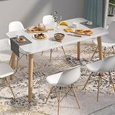 餐桌 北歐餐桌椅家用簡約現代小戶型長方形桌子實木圓桌簡易租房吃飯桌【快速出貨】