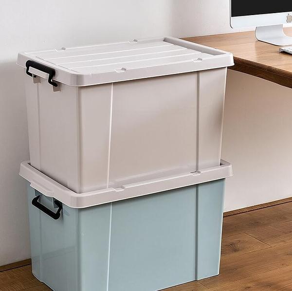 收納箱 加厚塑料特大號儲物盒子清倉箱子衣物衣服整理家用有蓋大號TW【快速出貨八折搶購】