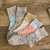 夏季款襪子男純棉襪日繫復古民族風中筒襪粗線男襪長襪子