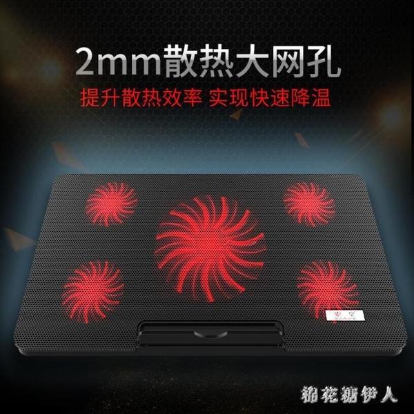 筆電散熱器14寸15.6寸17寸游戲本風扇手提電腦支架散熱底座靜音PH4226【棉花糖伊人】