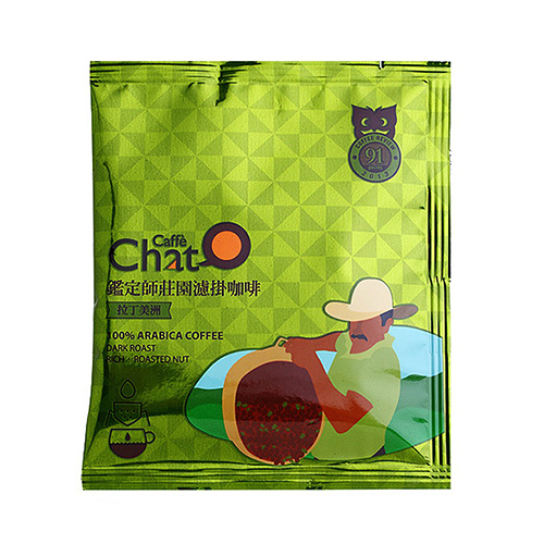 【Caffè Chat 咖啡講 】鑑定師莊園濾掛咖啡-拉丁美洲10g*50入業務用