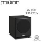 Mission MS-200 10吋重低音喇叭【公司貨保固+免運】