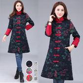 【韓國KW】(現貨在台) 中國焦點美人彩繪風顯瘦版型鋪棉外套