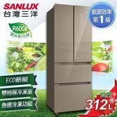 留言加碼折扣享優惠SANLUX 台灣三洋 312L一級能效四門對開直流變頻冰箱 SR-C312DVGF