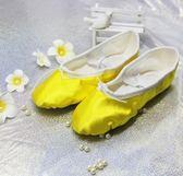 兒童舞蹈鞋女童軟底鞋緞面練功鞋幼兒園寶寶黃色芭蕾舞鞋跳舞鞋mandyc衣間