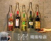 復古紅酒架壁掛 家居餐廳墻上掛件墻壁掛飾創意酒吧墻面裝飾品        瑪奇哈朵