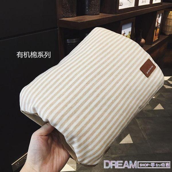 熱水袋充電有機棉電熱寶防爆暖水袋注水暖宮暖手袋電暖寶熱寶 夢幻櫥窗