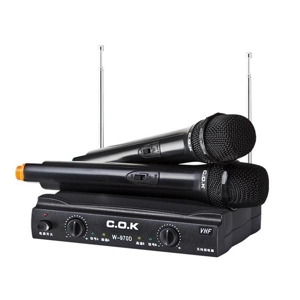 C.O.K W-970D 無線話筒 KTV電腦卡拉OK唱歌舞臺家用 一拖二麥克風WJ 解憂