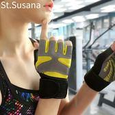 健身半指手套女護腕舉重啞鈴器械力量訓練單杠鍛煉耐磨運動手套女 台北日光