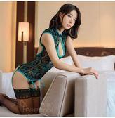 性感孔雀鏤空刺繡古典旗袍制服誘惑成人情趣內衣套裝711