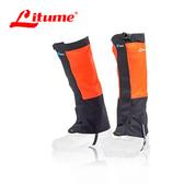 丹大戶外【Litume】意都美 Abletex 防水透氣綁腿 E623 桔/黑;紅/藍