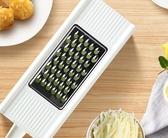 切絲器 廚房用品神器馬鈴薯絲切絲器神器家用多功能切菜器刨絲器擦絲器切片 夢幻衣都