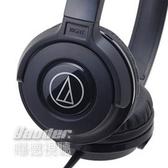 預購【曜德視聽】鐵三角 ATH-S100 黑色 輕量型摺疊耳機 SJ-11更新版 / 宅配免運 / 送收線小物