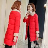 冬季新款棉服女中長款時尚百搭韓版顯瘦H型羽絨棉襖翻領女裝  潮流衣舍