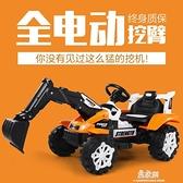 兒童玩具 兒童挖掘機玩具車電動推土機可坐人大型超大號男孩遙控工程車可坐 易家樂