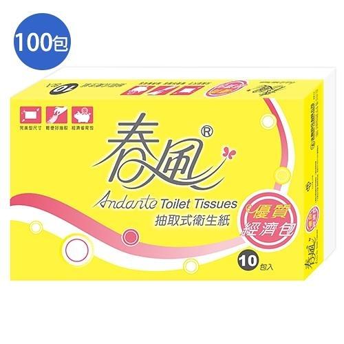 春風經濟包抽取式衛生紙100抽*100包(箱)【愛買】