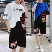 運動服套裝夏季新款男士短袖短褲休閒裝薄款韓版兩件套男潮流『潮流世家』