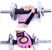 新款透氣健身手套女士器械訓練半指手套SQ1416『伊人雅舍』