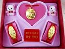 9999純金 黃金 金飾【寶寶彌月滿月禮盒】黃金金飾『平安幸福 彌月禮盒 』