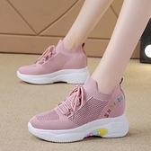 運動鞋 飛織女鞋夏季網面透氣內增高小白鞋子女休閒百搭運動網鞋 晶彩 99免運