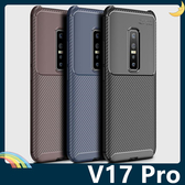 vivo V17 Pro 甲殼蟲保護套 軟殼 碳纖維絲紋 軟硬組合 防摔全包款 矽膠套 手機套 手機殼