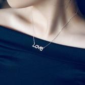 項鍊 925純銀鑲鑽墜飾-LOVE生日母親節禮物女飾品73gy66【時尚巴黎】