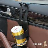 汽車置物架汽車飲料架門邊掛式杯架車用車載車窗置物支架椅背門側水杯茶杯座