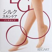 日本製REGART LEGOO 美肌立體精雕細塑褲襪/絲襪(共三色)