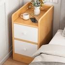 床頭櫃 超窄床頭櫃簡約現代迷你小型床邊櫃置物架小儲物櫃子臥室簡易收納 2021新款
