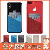 ZenFone6 ZS630KL 小米9 紅米Note8 Mate20 Pro 華為 nova 3e 細砂紋口袋 透明軟殼 手機殼 保護殼