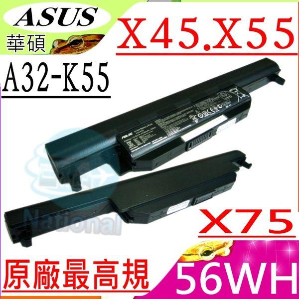 ASUS電池(原廠)-華碩 X45, X45A,X45C,X45U,X45V,X45VD, X55,X55A,X55C,X55U,X55V,X55VD,X75,X75A,X75V