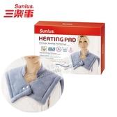 Sunlus三樂事-暖暖頸肩雙用熱敷柔毛墊~可水洗/乾濕兩用