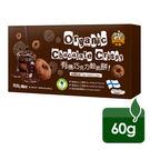 【米森】有機巧克力穀脆餅 (盒)-60g