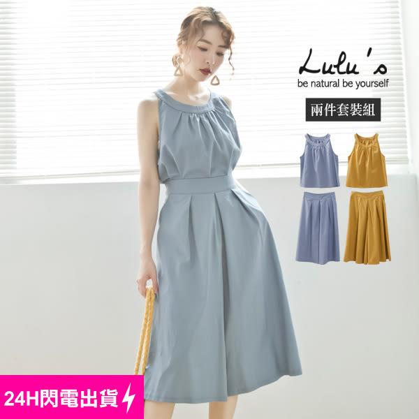LULUS-E兩件式-削肩上衣+寬褲-2色  現【01120953】
