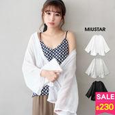 MIUSTAR 清新感!微透素色混棉麻開襟罩衫(共3色)【NG0577SX】預購