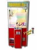 本周限時大特賣 武馬中古娃娃機大出清 夾娃娃機 大型電玩機販售 活動租賃 陽昇國際