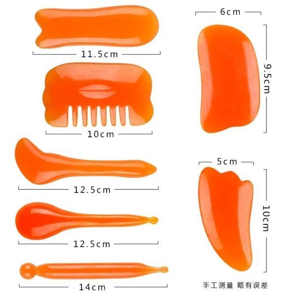 點穴筆密蠟按摩撥筋棒 面部足底經絡穴位點穴筆 刮痧美容棒拔筋棒按摩板 維多