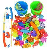 兒童益智釣魚玩具池套裝 小貓磁性魚廣場小孩戲水寶寶釣魚1-3-6歲【全館免運八五折任搶】