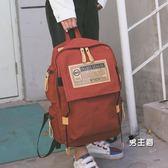 後背包帆布正韓後背包男背包電腦包學院風大學生書包女休閒大容量旅行包