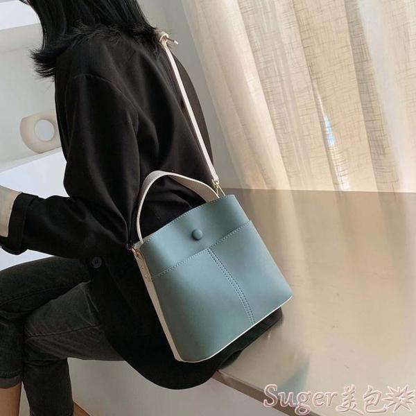 水桶包洋氣網紅水桶包包女包新款大容量側背時尚韓版撞色百搭斜背包  新品