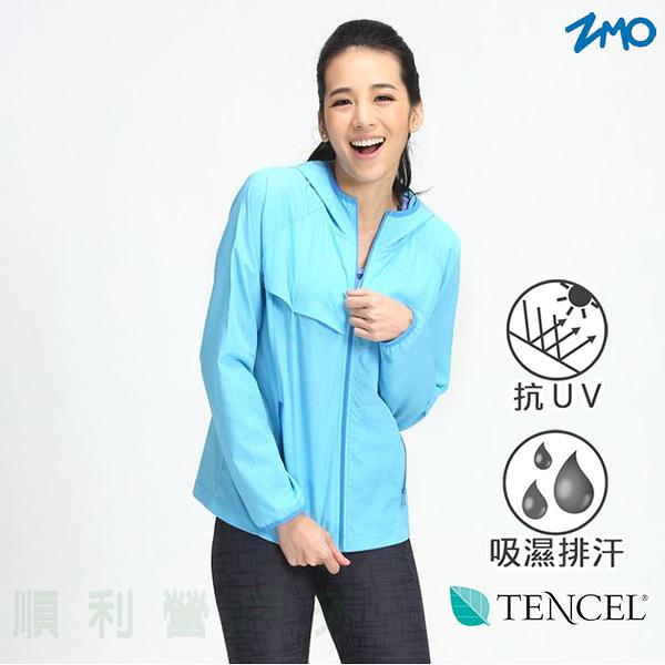 台文ZMO 女款天絲棉抗UV外套 JG312 藍色 排汗外套 休閒外套 防曬外套 輕薄外套 OUTDOOR NICE