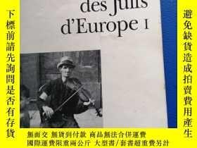 二手書博民逛書店La罕見destruction des Juifs d Europe I Y153720