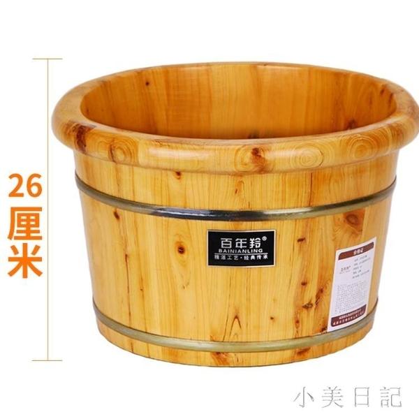 柏木泡腳桶 洗腳木盆 小木桶實木木質家用足浴桶 KV2174 『小美日記』