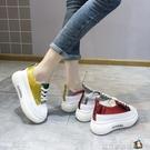 厚底小白鞋女夏季新款時尚百搭系帶圓頭舒適增高亮面休閒單鞋 聖誕節全館免運