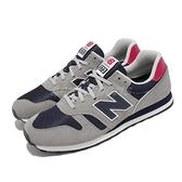 New Balance 373 灰 深藍 桃紅 復古慢跑鞋 NB 休閒鞋 男鞋 運動鞋 【ACS】 ML373CT2-D
