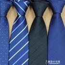拉鏈式領帶男商務正裝懶人易拉得結婚新郎紅西裝職業黑色男士免打  東京衣秀
