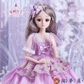 芭比洋娃娃玩具60厘米套裝女孩公主兒童單個仿真可愛【淘夢屋】