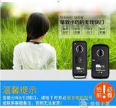 快門線5D46D2單反200D2相機5D3 80D 70D 60D M6II無線遙控器 新年禮物