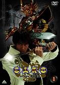 牙狼 GARO-1 DVD