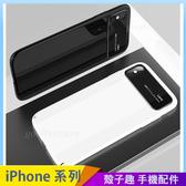 鏡面超薄殼 iPhone XS Max XR iPhone i7 i8 i6 i6s plus 手機殼 裸機手感 防刮防爆 保護鏡頭 全包邊防摔殼